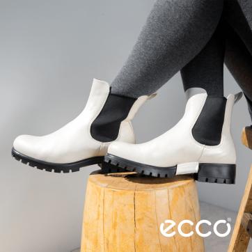 Nowe botki w salonie ECCO!